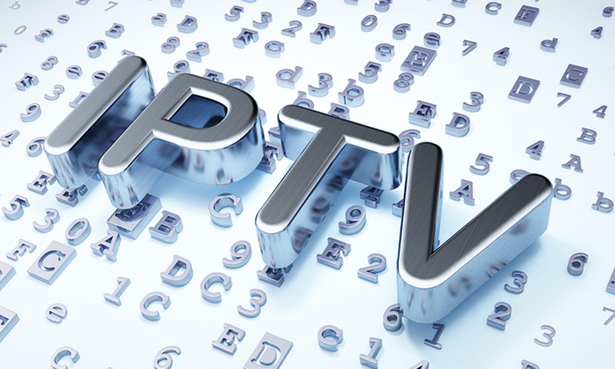 Escolhendo o provedor de IPTV certo em 2021